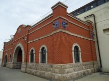 Metra Harvey Electric Station